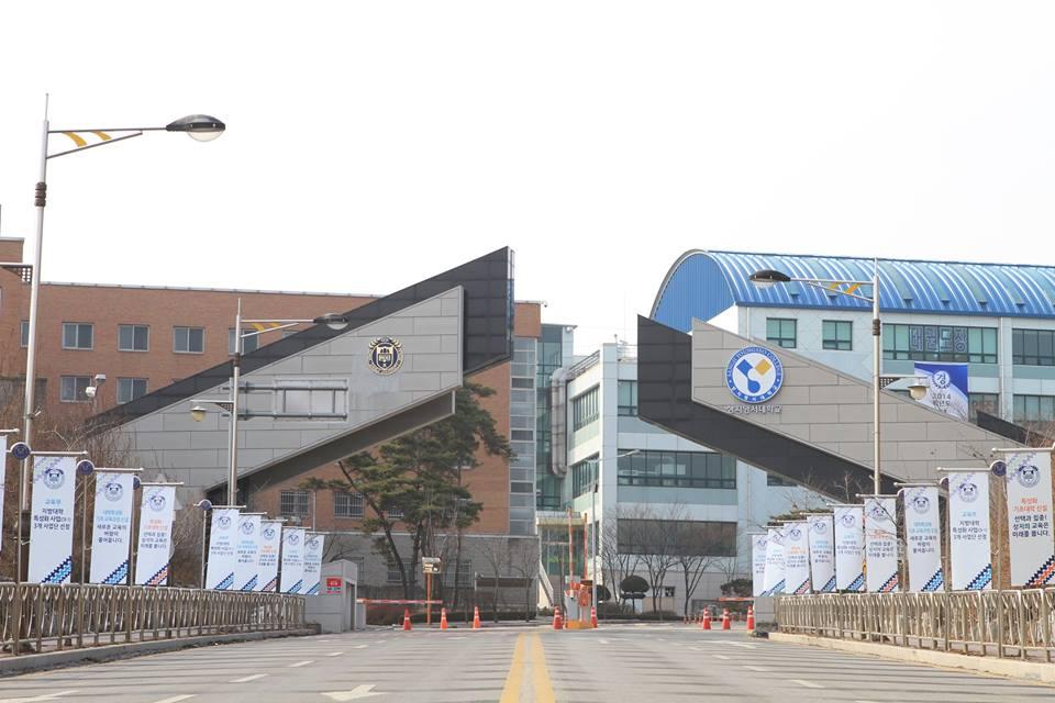 Giới thiệu về trường đại học Sangji - Du học Hàn Quốc LINE