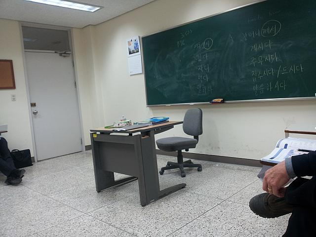 Phòng học đại học Yonsei