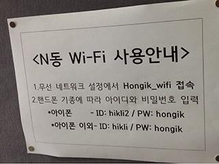 Đến thăm đại học Hongik30