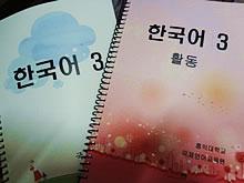 Nghiên cứu du học ngành công nghiệp trang điểm tại Hàn Quốc
