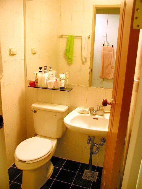 nhà vệ sinh ký túc xá trường đại học donga