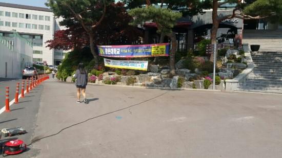 Bí quyết học tiếng Hàn hiệu quả để du học Hàn Quốc thành công
