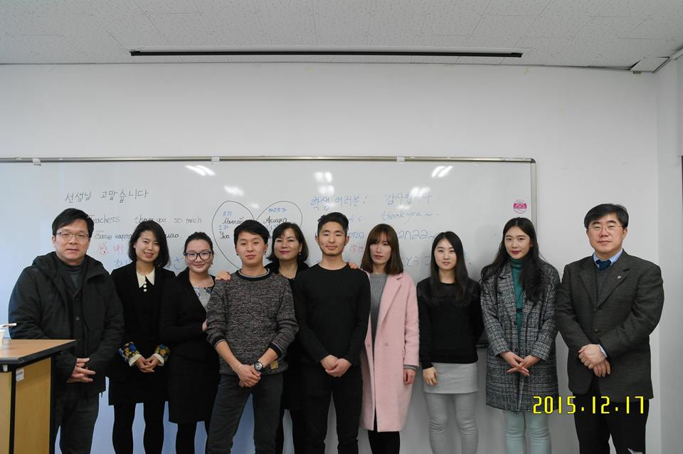 Tiết học tiếng Hàn của trường Đại học Sangji