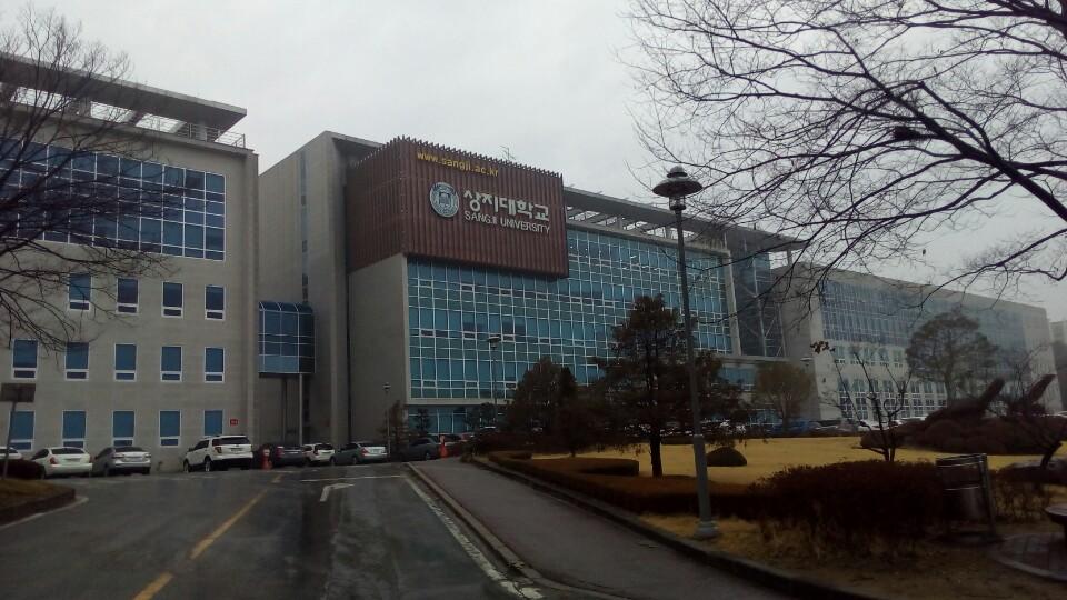 Kết quả hình ảnh cho đại học sangji