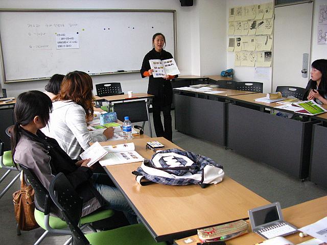 Thông tin học bổng du học tại Hàn Quốc - Điều kiện xét học bổng