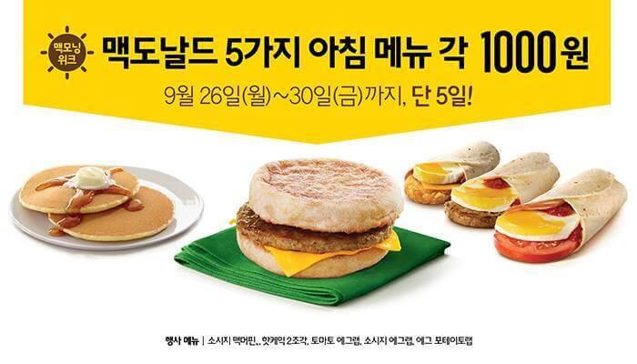 Cầm trong tay 1000 won du học sinh có thể làm gì?
