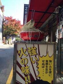 biển quảng cáo mỳ trên con đường Daehakno