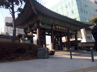 Nhờ có Line du học lần này tôi đã đến thăm Đại học SeJong