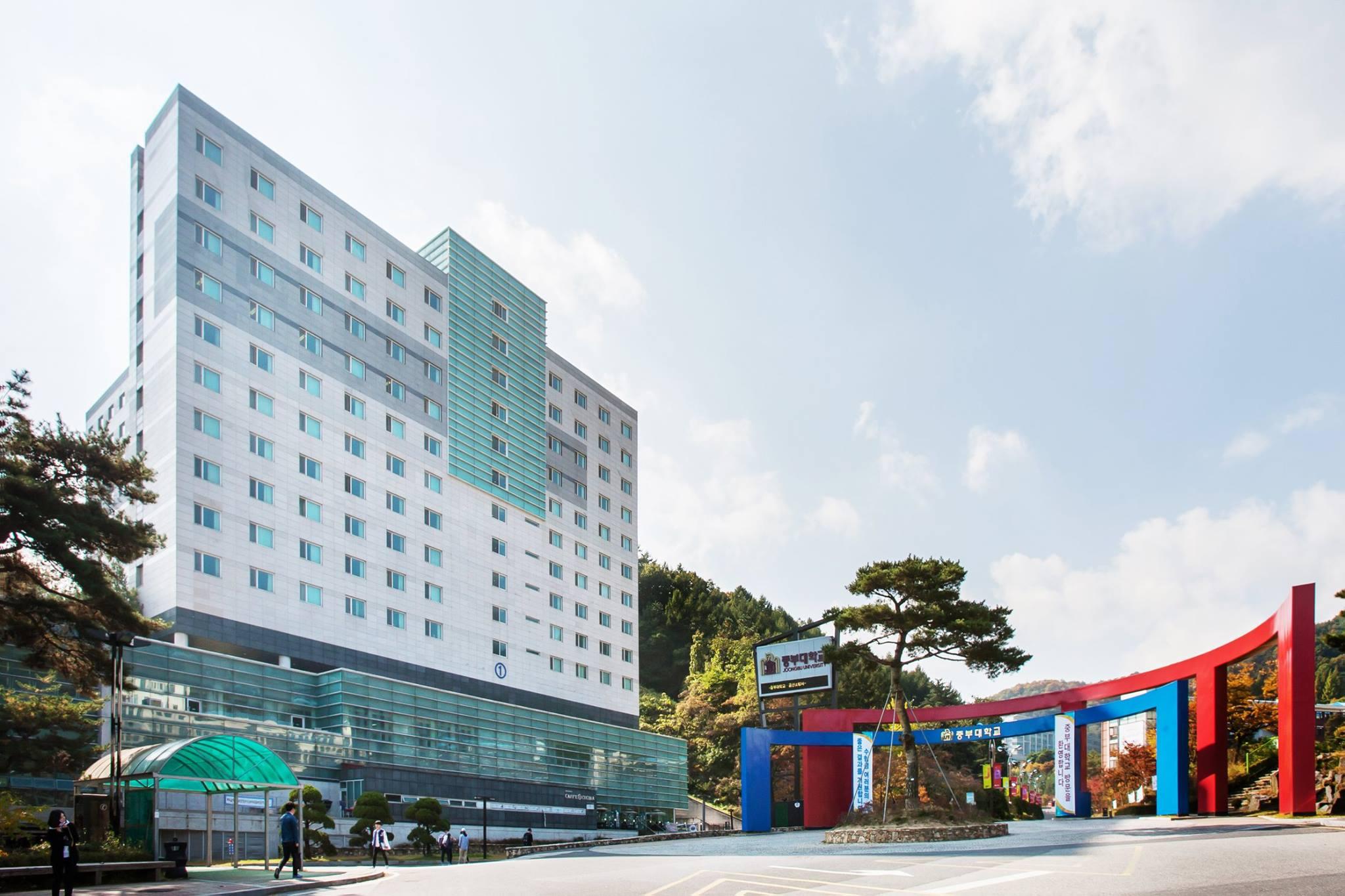 Đại học Joongbu – nơi bồi dưỡng nhân tài Hàn Quốc