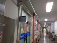 cửa lớp trường đai học Chungang