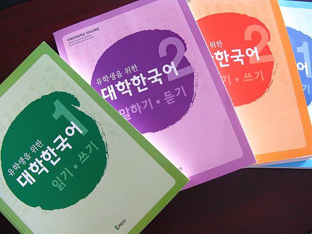 Giới thiệu giáo trình tiếng Hàn của trường đại học Seoul