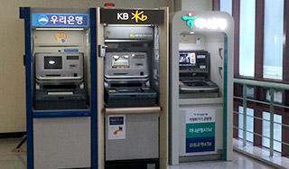 Các trường Đại học Hàn quốc ngành Công nghệ Kỹ thuật Điện tử hàng đầu