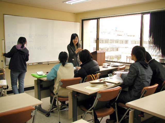 phòng học trường đại học donga