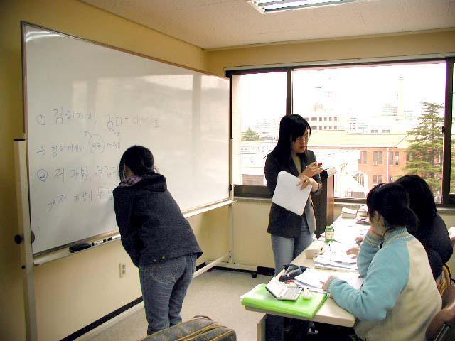 lớp học trường đại học donga