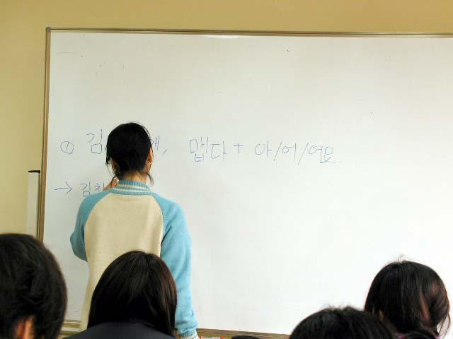 lớp học trường đại học donga 2