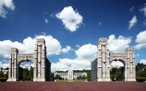Xếp hạng của trường đại học Korea Hàn Quốc trong năm 2016