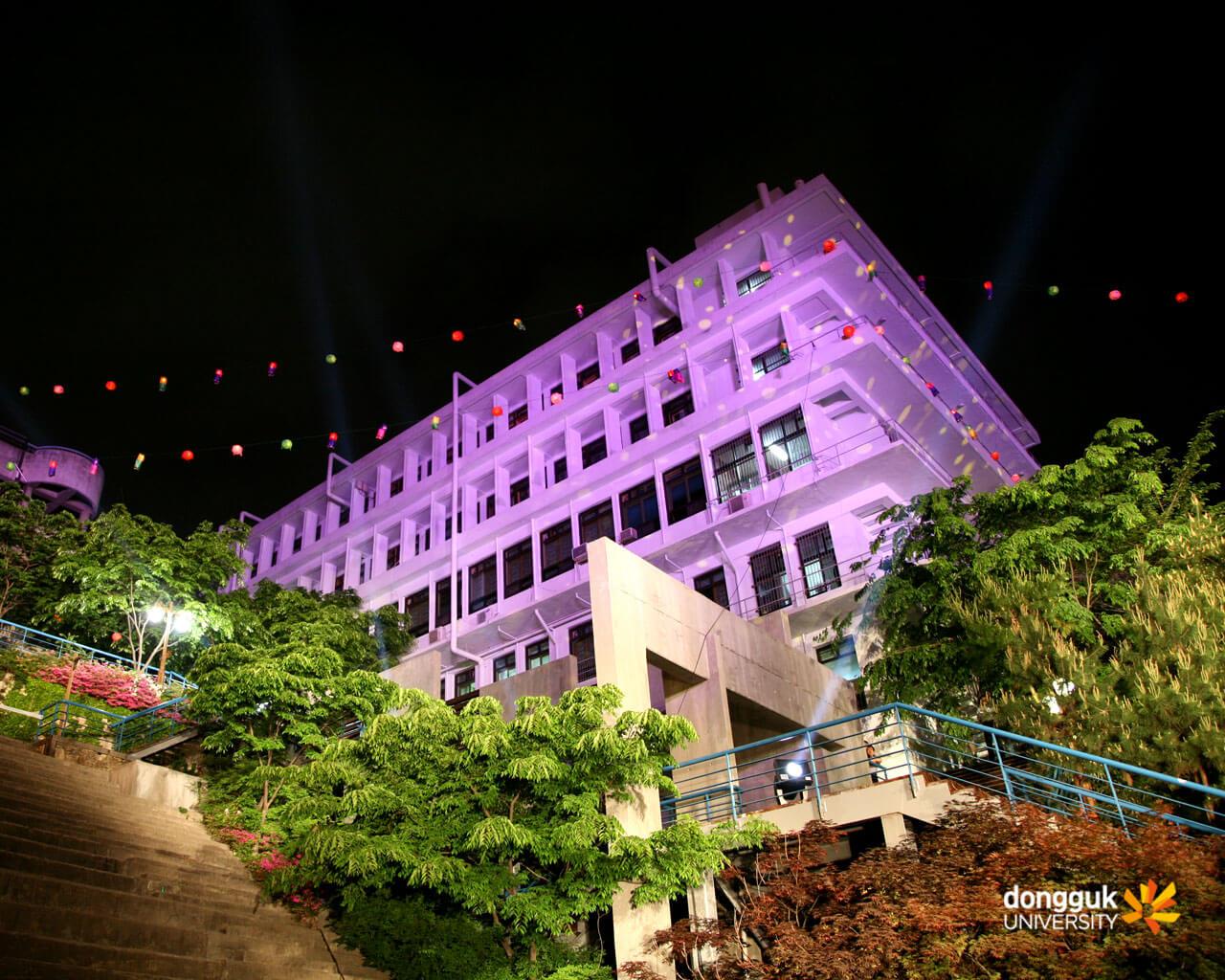 Giới thiệu khóa học ngôn ngữ trường đại học Dongguk