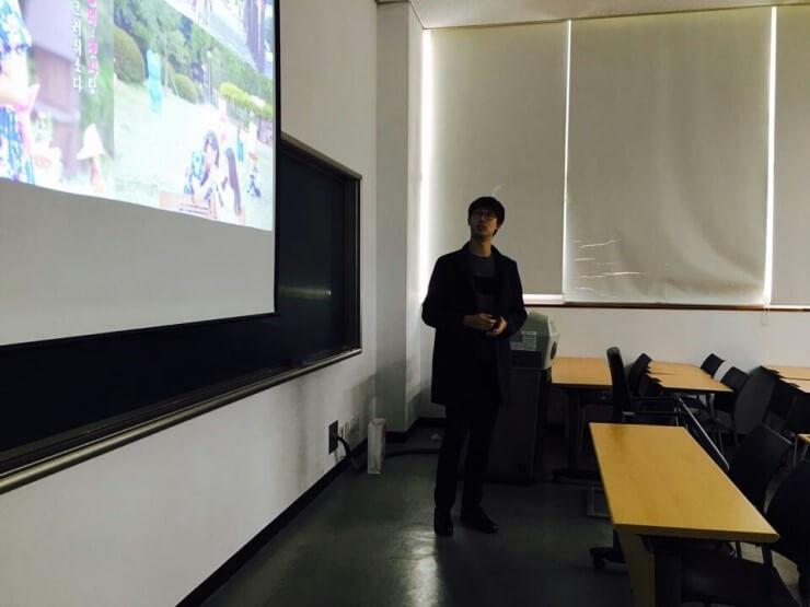 Du học Hàn Quốc trường đại học Seo Kyeong - Du học Line