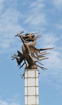 Biểu tượng, linh vật, phương châm của trường đại học Inha
