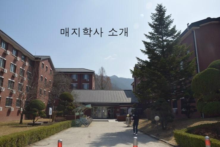 Đại học Yonsei  Wonju-TOP 1%