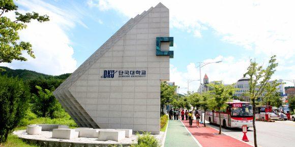 THÔNG TIN TUYỂN SINH CỬ NHÂN VÀ THẠC SĨ NĂM 2021-Trường Đại Học Dankook (Cheonan Campus)