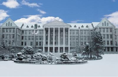Trường đại học ở Seoul
