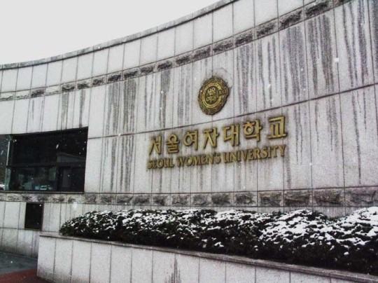 Đến thăm Trường Đại Học Nữ Seoul Hàn Quốc