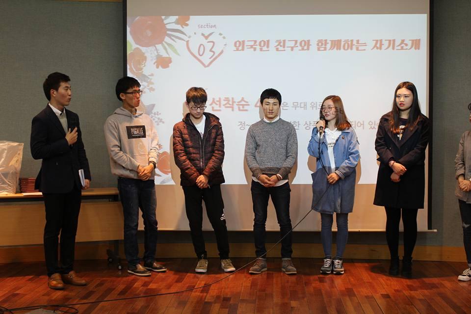 Thông tin tuyển sinh du học Hàn Quốc