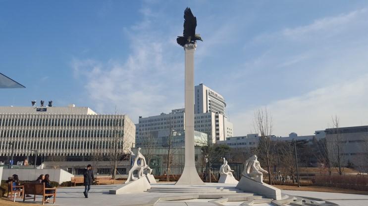Đến thăm trường Đại học Yonsei