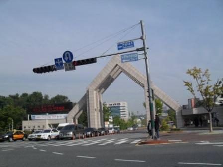 Trường đại học Chungnam là một nơi như thế này