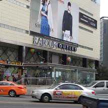 Trường Đại học Quốc gia Seoul2