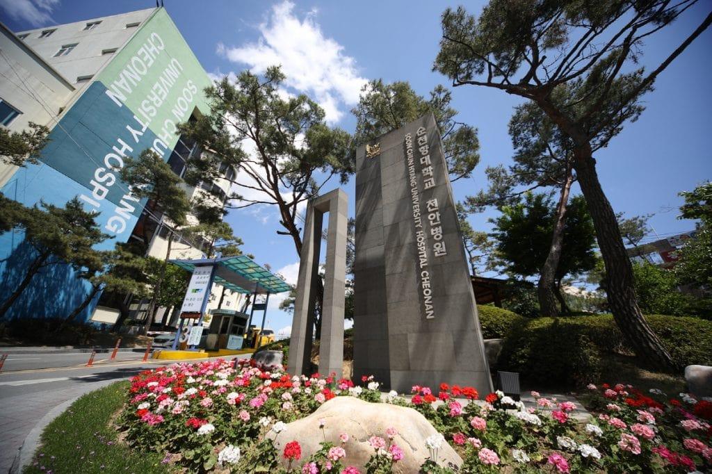 THÔNG TIN TUYỂN SINH CỬ NHÂN VÀ THẠC SĨ NĂM 2021-Trường Đại học Soonchunhyang