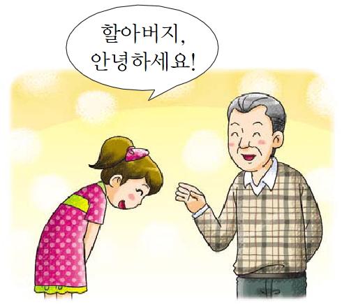 Người Việt học tiếng Hàn có những thuận lợi gì?