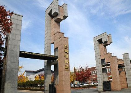Đến Hàn Quốc cùng học bổng du học tại trường đại học Quốc gia Chonbuk