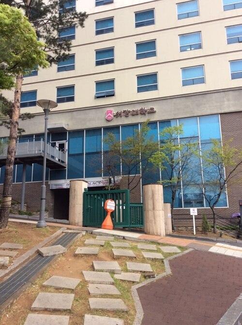 Học bổng cho sinh viên theo học Đại học Sogang Hàn Quốc