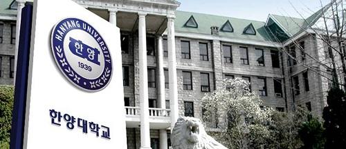 Khối ngành kỹ thuật trường đại học Hanyang đang gồm những khoa nào?