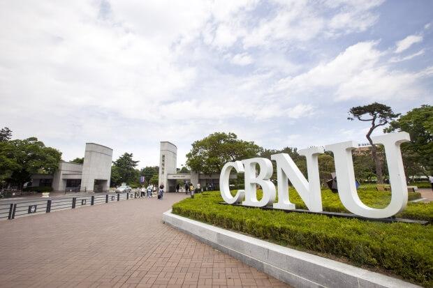 Đôi điều về trường đại học quốc gia Chonbuk bạn nên biết
