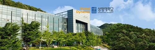 Sơ lược về trung tâm đào tại tiếng Hàn của đại học Sangmyung