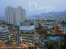 deagu