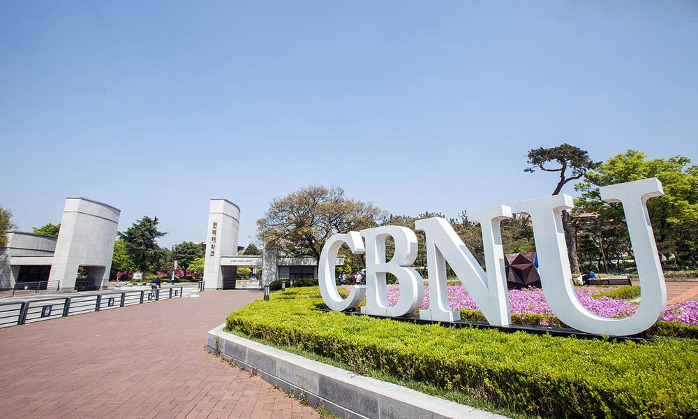 THÔNG TIN TUYỂN SINH CỬ NHÂN VÀ THẠC SĨ NĂM 2021-Đại học Quốc gia Chonbuk