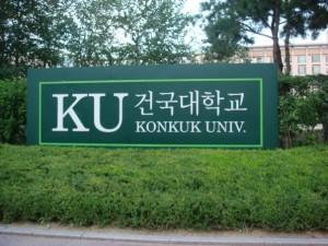 Những cái nhất ở trường Đại học Konkuk Hàn Quốc