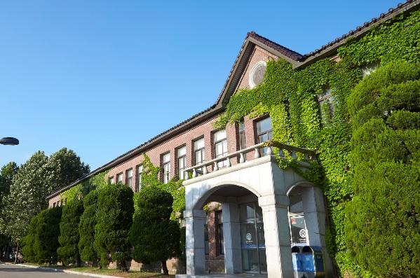 THÔNG TIN TUYỂN SINH CỬ NHÂN VÀ THẠC SĨ NĂM 2021-Trường đại học CheongJu