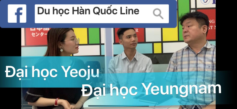 [VIDEO] Trường Đại học Yeoju & Đại học Yeungnam