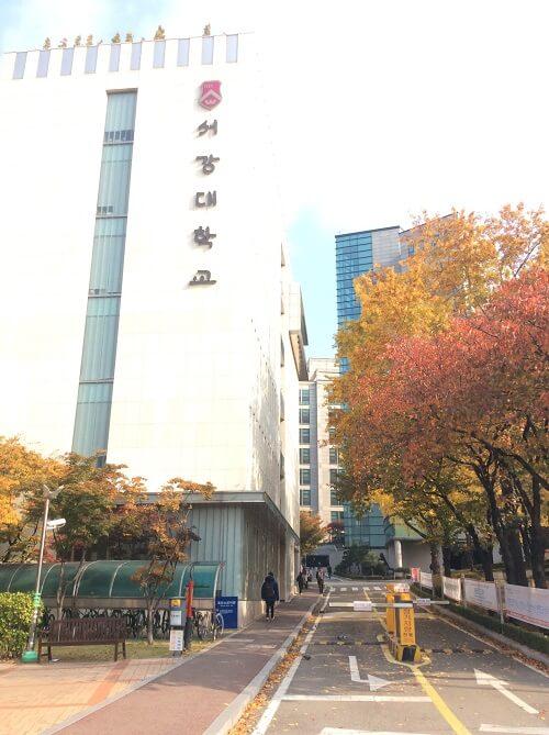 Tìm hiểu về các Trung tâm Hàn ngữ của các trường đại học
