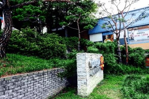 Chi phí ở ký túc xá của trường đại học Dongguk là bao nhiêu