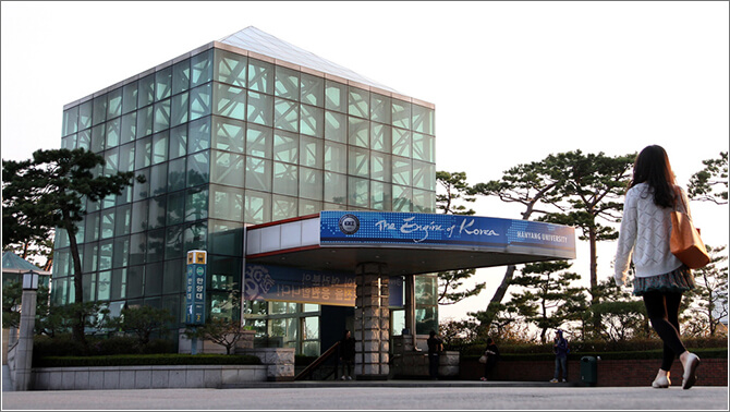 Trường đại học HanYang thông báo tuyển sinh học kì tháng 6/2017