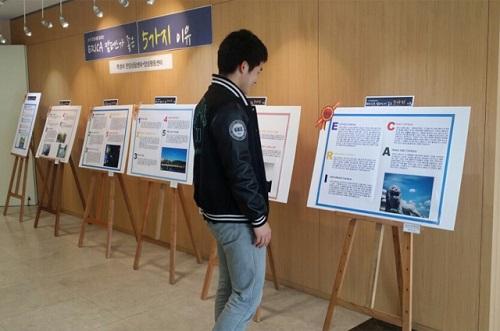 Du học sinh đi làm thêm tại Hàn Quốc