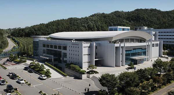 Thông tin về Thư viện điện tử trường đại học Nam Seoul