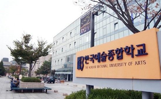 Đại học nghệ thuật quốc gia Hàn Quốc đào tạo nghệ thuật số 1