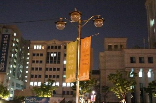 Tầm nhìn đến năm 2020 của trường đại học Ngoại ngữ Hàn Quốc